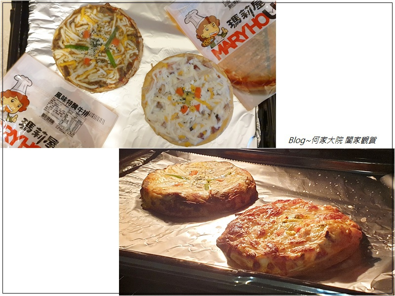 瑪莉屋口袋比薩MaryHouse Pizza(網購宅配比薩推薦+減油無負擔+口味超多樣) 08.jpg