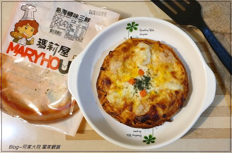 瑪莉屋口袋比薩MaryHouse Pizza(網購宅配比薩推薦+減油無負擔+口味超多樣) 24.jpg