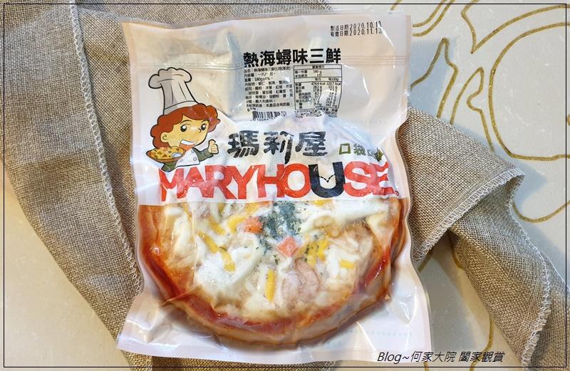 瑪莉屋口袋比薩MaryHouse Pizza(網購宅配比薩推薦+減油無負擔+口味超多樣) 23.jpg