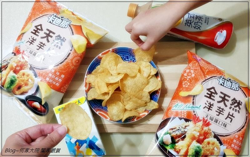 聯華食品卡迪那全天然洋芋片天婦羅口味 01.jpg