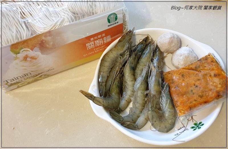 元家藍鑽蝦 10.jpg