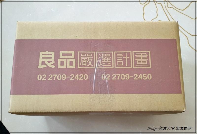 良品開飯(網購宅配美食大集合 月亮蝦餅+牛肉麵+蔥餅捲餅燒餅) 01.jpg