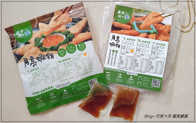 良品開飯(網購宅配美食大集合 月亮蝦餅+牛肉麵+蔥餅捲餅燒餅) 05.jpg