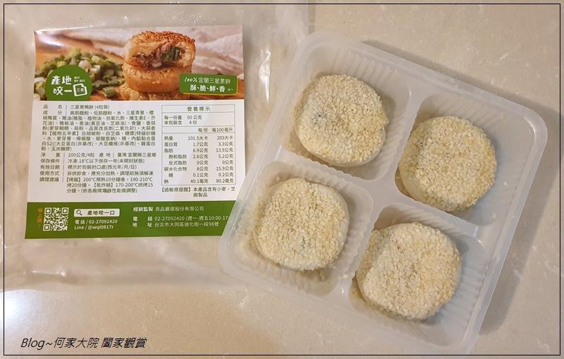 良品開飯(網購宅配美食大集合 月亮蝦餅+牛肉麵+蔥餅捲餅燒餅) 15.jpg