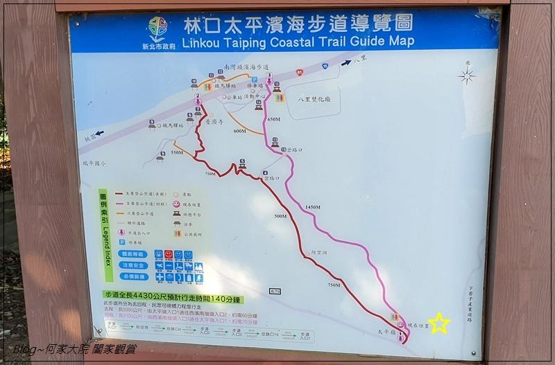 林口太平濱海步道 03.jpg