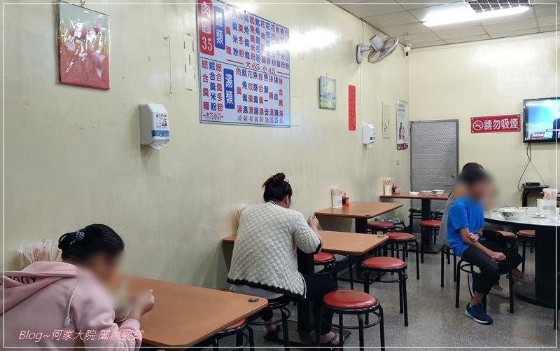 林口張肉圓(林口肉圓推薦+近竹林山觀音寺與麥當勞) 04.jpg