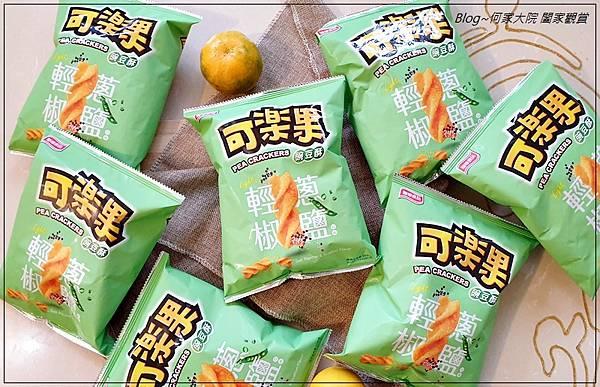 聯華食品可樂果輕蔥椒鹽口味 01.jpg
