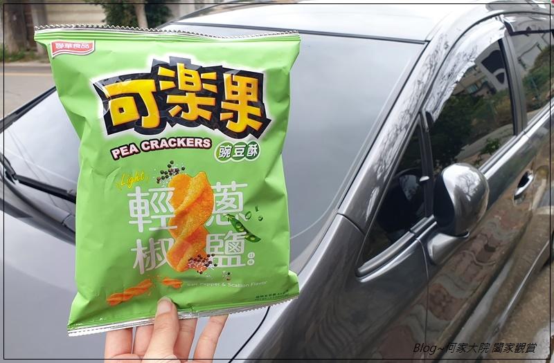 聯華食品可樂果輕蔥椒鹽口味 12.jpg