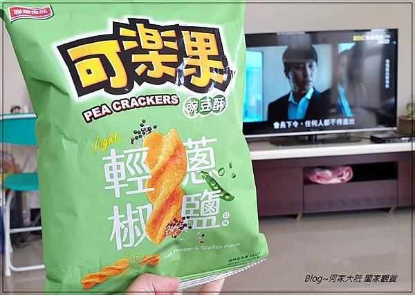 聯華食品可樂果輕蔥椒鹽口味 11.jpg