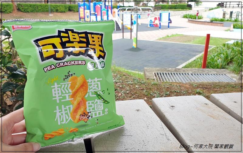聯華食品可樂果輕蔥椒鹽口味 13.jpg