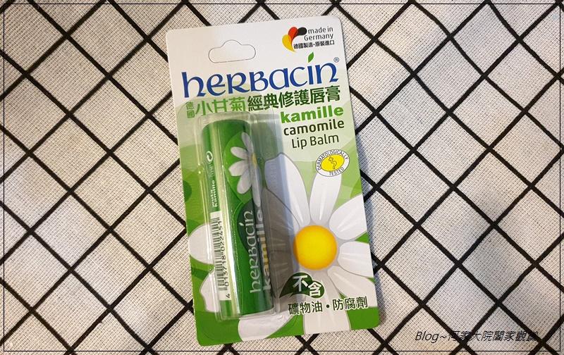 Herbacin 德國小甘菊護唇膏系列(經典修護+香橙潤澤+薄荷迷迭香) 06.jpg