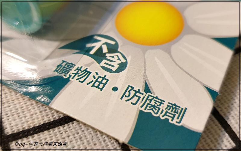 Herbacin 德國小甘菊護唇膏系列(經典修護+香橙潤澤+薄荷迷迭香) 03.jpg