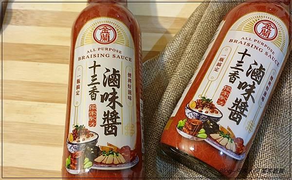 金蘭十三香滷味醬 02.jpg