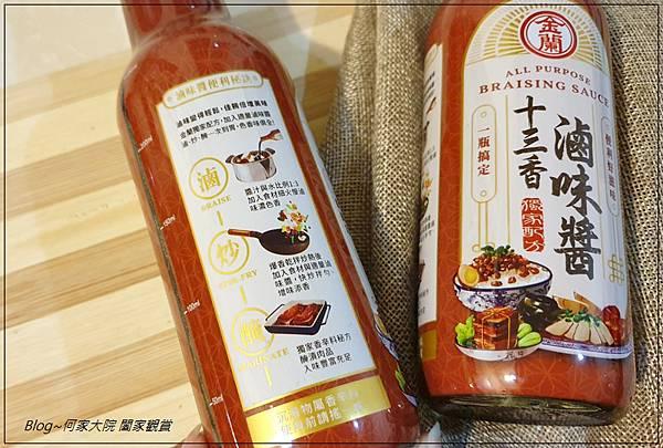 金蘭十三香滷味醬 04.jpg