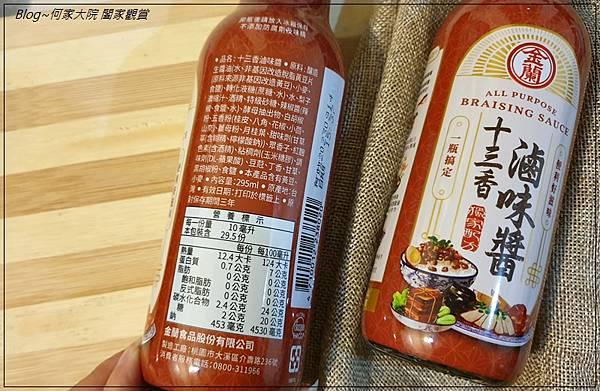 金蘭十三香滷味醬 03.jpg