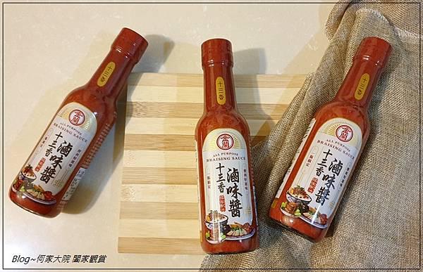 金蘭十三香滷味醬 01.jpg