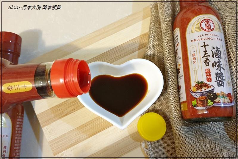 金蘭十三香滷味醬 07.jpg