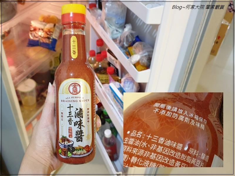 金蘭十三香滷味醬 09.jpg