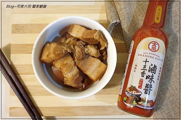 金蘭十三香滷味醬 14.jpg