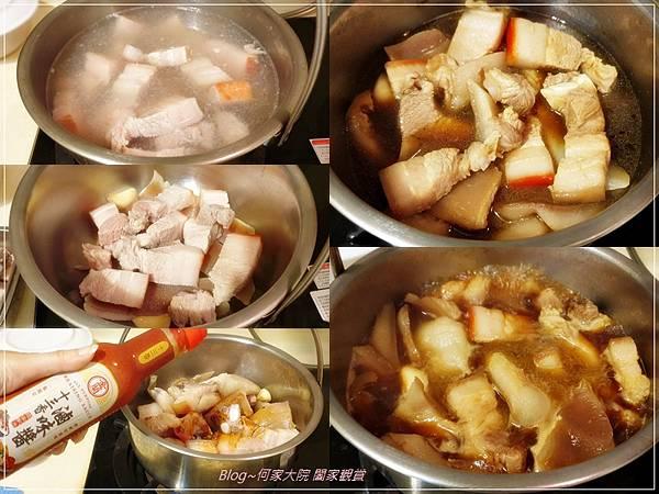 金蘭十三香滷味醬 15.jpg