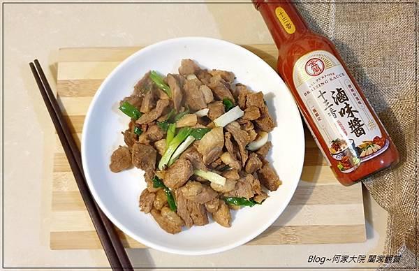 金蘭十三香滷味醬 12.jpg