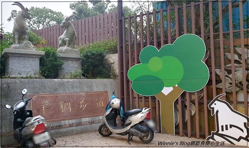 桃園蘆竹羊稠森林步道(桃園南崁親子步道+高鐵景觀步道) 01.jpg