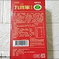 九將軍護肝膠囊(酒精性護肝認證+健康食品) 05.jpg