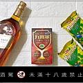 九將軍護肝膠囊(酒精性護肝認證+健康食品) 02.jpg