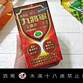九將軍護肝膠囊(酒精性護肝認證+健康食品) 03.jpg