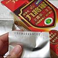 九將軍護肝膠囊(酒精性護肝認證+健康食品) 08.jpg