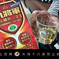 九將軍護肝膠囊(酒精性護肝認證+健康食品) 13.jpg