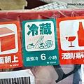 紅磚布丁(網購宅配美食+年節伴手禮推薦+台南好吃布丁) 01.jpg