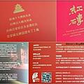 紅磚布丁(網購宅配美食+年節伴手禮推薦+台南好吃布丁) 05.jpg