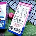 紅牛愛基益生菌蔓越莓雙效配方(益生菌推薦+好吃益生菌) 07.jpg