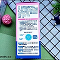 紅牛愛基益生菌蔓越莓雙效配方(益生菌推薦+好吃益生菌) 05.jpg