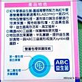 紅牛愛基益生菌蔓越莓雙效配方(益生菌推薦+好吃益生菌) 06.jpg