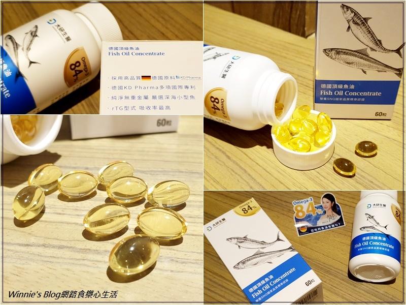 大研生醫德國頂級魚油(魚油推薦健康食品) 00.jpg