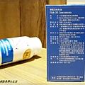 大研生醫德國頂級魚油(魚油推薦健康食品) 05.jpg