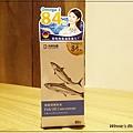 大研生醫德國頂級魚油(魚油推薦健康食品) 01.jpg