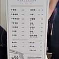 花蓮鳳林 孫叔叔牛骨牛肉麵(新光兆豐農場附近美食+花蓮鳳林必吃美食) 05.jpg