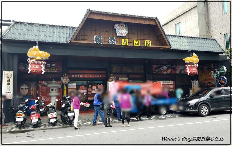 賴桑壽司屋(花蓮必吃美食+日式料理+握壽司生魚片+菜單) 01.jpg