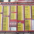 賴桑壽司屋(花蓮必吃美食+日式料理+握壽司生魚片+菜單) 07.jpg