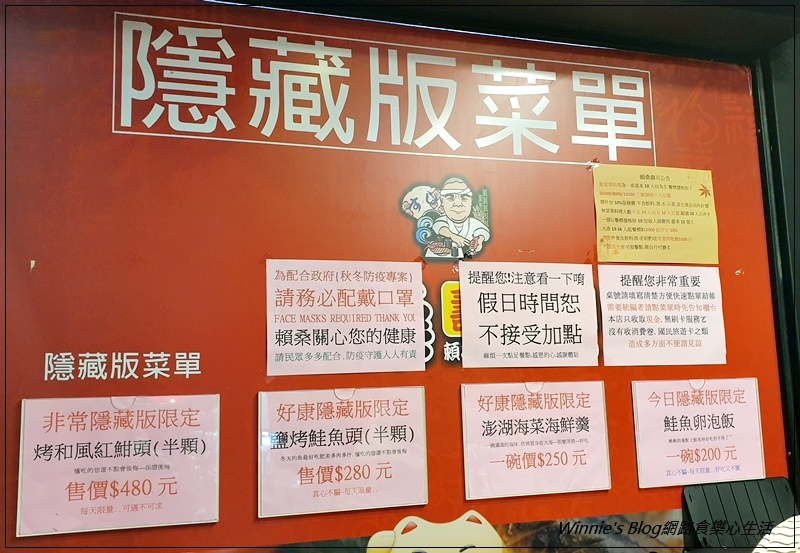 賴桑壽司屋(花蓮必吃美食+日式料理+握壽司生魚片+菜單) 08.jpg