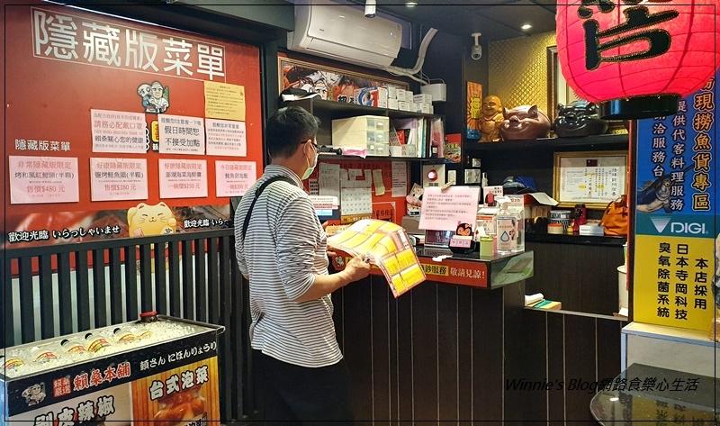 賴桑壽司屋(花蓮必吃美食+日式料理+握壽司生魚片+菜單) 09.jpg