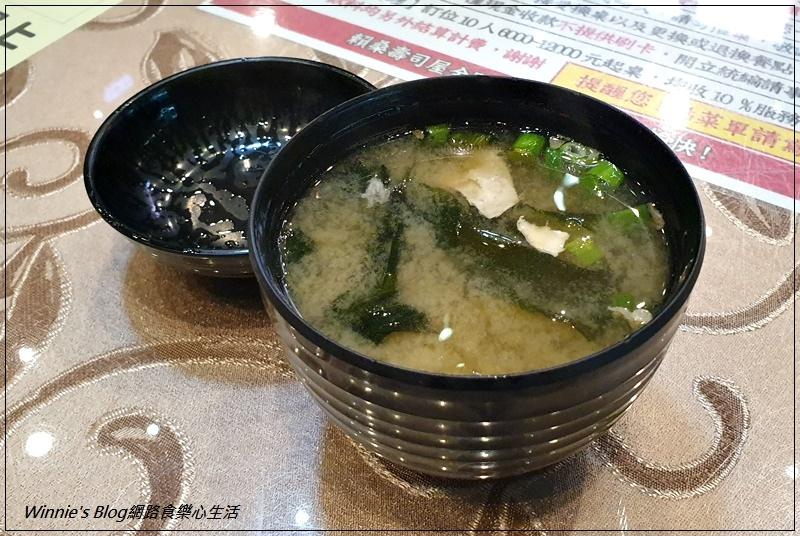 賴桑壽司屋(花蓮必吃美食+日式料理+握壽司生魚片+菜單) 12.jpg