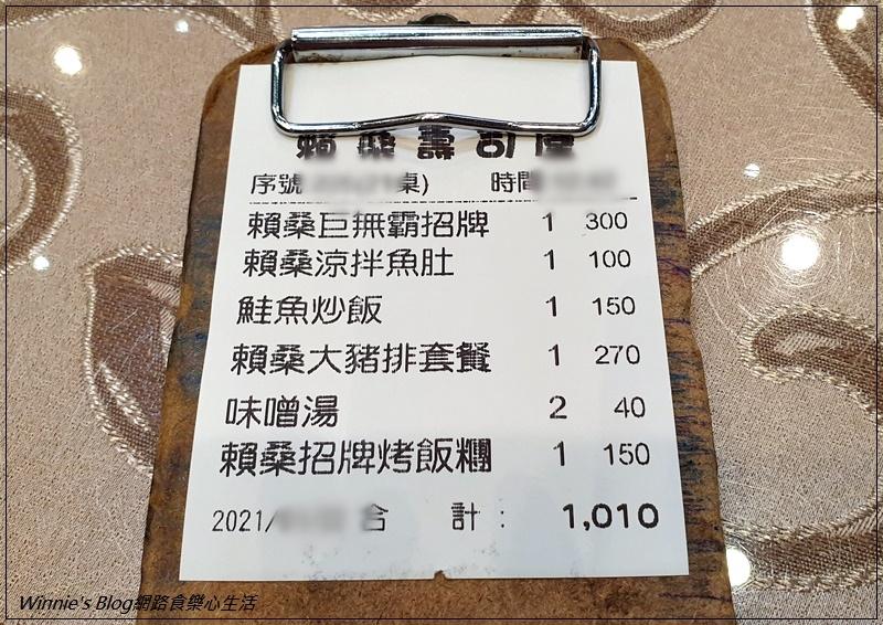 賴桑壽司屋(花蓮必吃美食+日式料理+握壽司生魚片+菜單) 11.jpg