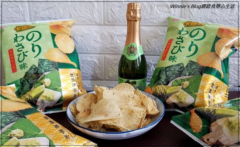 聯華食品 卡迪那波浪洋芋片 和風海苔山葵口味 00.jpg