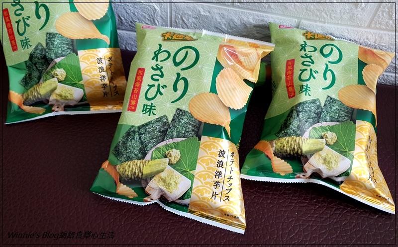 聯華食品 卡迪那波浪洋芋片 和風海苔山葵口味 01.jpg