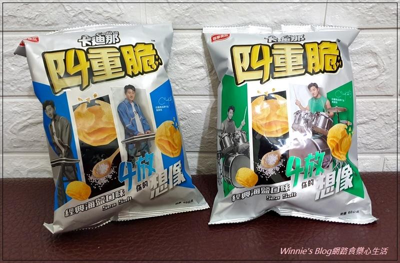聯華食品卡迪那四重脆經典海鹽口味 01.jpg