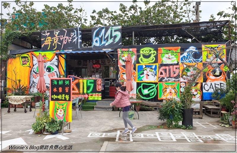 新北林口 6115cafe(海景咖啡店+南灣頭步道+林口大峽谷八里水牛坑附近咖啡店) 02.jpg